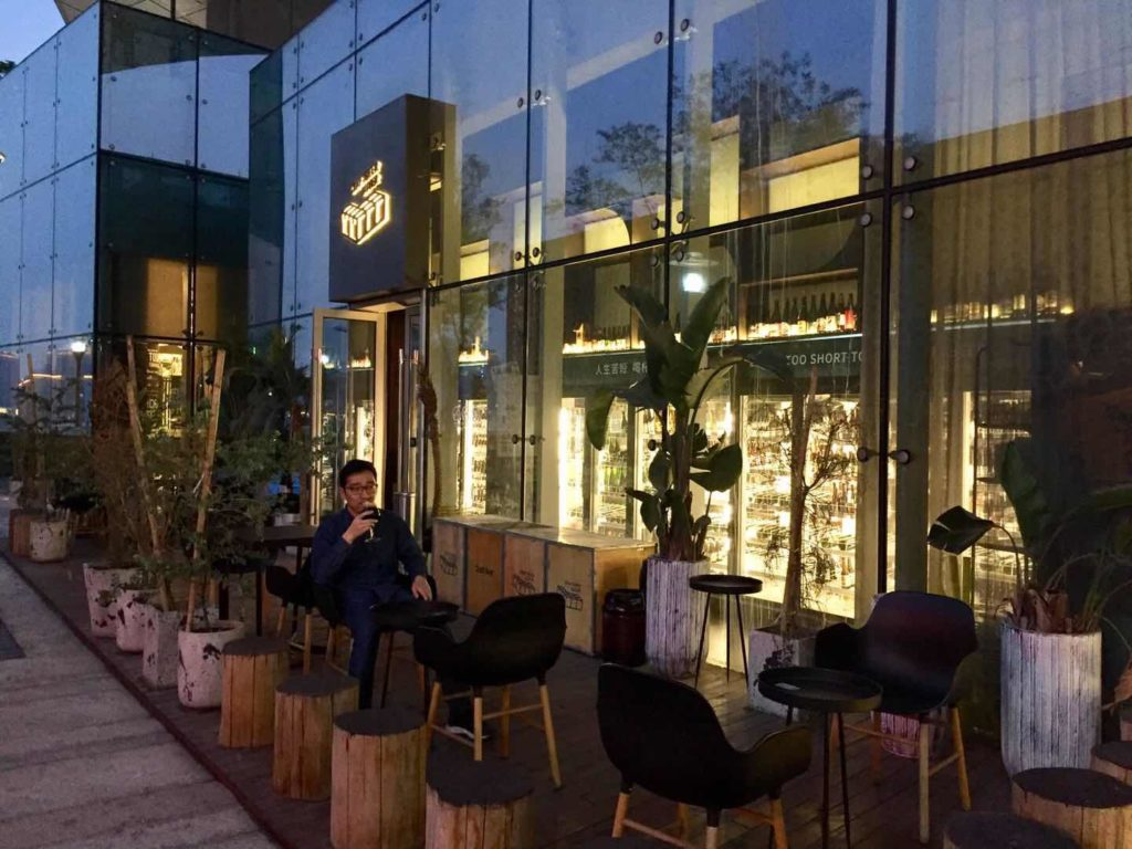 Hangzhou Bars with Outdoor Seating: Craft Beer Buyer